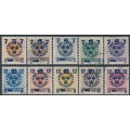 SWEDEN - 1918 Landstorm III overprints on Ring Type stamps set of 10, used – Facit # 126-135