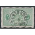 SWEDEN - 1874 5öre dull blue-green Official (Tjänstemärke), perf. 14, used – Facit # TJ3c
