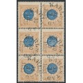 SWEDEN - 1878 1Kr. yellowish orange-brown/dark blue Ring Type, p.13, block of 6, used – Facit # 38e