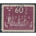 SWEDEN - 1924 60öre purple World Postal Congress, used – Facit # 206
