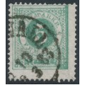 SWEDEN - 1877 5öre bluish dark green Ring Type, perf. 13 with very uneven print, used – Facit # 30h