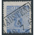 SWEDEN - 1858 12öre ultramarine Coat of Arms, used – WADSTENA 4 VII 186? stämpel (E-län)