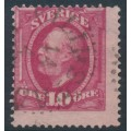 SWEDEN - 1891 10öre rose-carmine Oscar II, portions of two watermarks + misplaced perfs., used – Facit # 54dvm²+v7