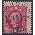 SWEDEN - 1891 10öre bright carmine Oscar II, misplaced perfs., used – Facit # 54ev7