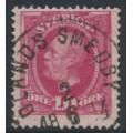 SWEDEN - 1891 10öre carmine Oscar II, used – ÖLANDS SMEDBY 2 VI 1893 stämpel (H-län)