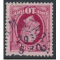 SWEDEN - 1891 10öre carmine Oscar II, used – HALMSTAD-2 stämpel (N-län)