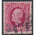 SWEDEN - 1891 10öre carmine Oscar II, used – HOFVENÄSET stämpel (O-län)