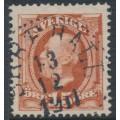 SWEDEN - 1896 15öre brown Oscar II, used – SKREHALL 13 XII 1911 stämpel (P-län)