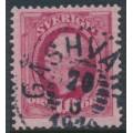 SWEDEN - 1891 10öre carmine Oscar II, used – GÅSHVARF 20 III 1910 stämpel (W-län)