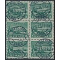 SWEDEN - 1931 5Kr green Stockholm Castle on toned paper, block of 6, used – Facit # 233a
