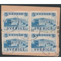 SWEDEN - 1941 5Kr blue Stockholm Castle, 3-sides+4-sides pairs in a block of 4, used – Facit # 332BC