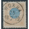 SWEDEN - 1878 1 Krona blue/brown Ring Type, perf. 13, used – Facit # 38a