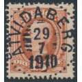 SWEDEN - 1896 15öre dull reddish brown Oscar II, used – Facit # 55c