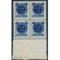 SWEDEN - 1889 10öre on 12öre blue Ring Type, block of 4, 'blå färgkula i ringen', MNH – Facit # 50av4