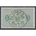SWEDEN - 1884 5öre dull blue-green Official (Tjänstemärke), perf. 13, used – Facit # TJ14a