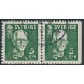 SWEDEN - 1938 5öre green King Gustav V, perf. 4-sides + 3-sides pair, used – Facit # 266CB