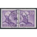 SWEDEN - 1939 10öre purple King Gustav V, perf. 4-sides + 3-sides pair, used – Facit # 273CB¹