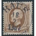 SWEDEN - 1891 30öre brown Oscar II, inverted crown watermark, used – Facit # 58bvm¹