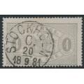 SWEDEN - 1877 4öre light grey Official (Tjänstemärke), perf. 14, used – Facit # TJ2c