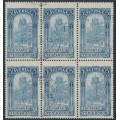 SWEDEN - 1903 5Kr blue Stockholm GPO, block of six, used – Facit # 65