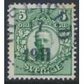SWEDEN - 1911 5öre dark green Gustav V in medallion with crown watermark, used – Facit # 75a