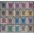 SWEDEN - 1916 1öre to 50öre Landstorm II overprints, all of the Facit listed shades, used – Facit # 115-123