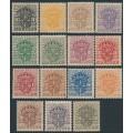 SWEDEN - 1911 1ö to 50ö Officials (Tjänstemärker) set of 15, lines watermark, MNH – Facit # TJ40-TJ54