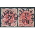 SWEDEN - 1910 10öre red Official (Tjänstemärke), both watermarks, WÅNGABY cancels – Facit # TJ32+TJ47