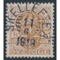 SWEDEN - 1915 15öre brown Official (Tjänstemärke), lines watermark, used – Facit # TJ49