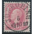 SWEDEN - 1886 10öre dull violet-carmine Oscar II with posthorn, used – Facit # 45a