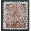 SWEDEN - 1858 30öre brown Coat of Arms, used – Facit # 11e2