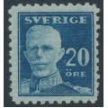 SWEDEN - 1920 20öre blue Gustav V, perf. 9¾ on 4-sides, MH – Facit # 151Cb