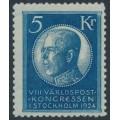 SWEDEN - 1924 5Kr blue World Postal Congress, used – Facit # 210