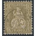 SWITZERLAND - 1864 1Fr. deep gold Sitting Helvetia (Sitzende Helvetia), used – Zumstein # 36c