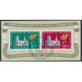 SWITZERLAND - 1955 Lausanne Stamp Exhibition M/S, used – Michel # Block 15