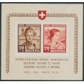 SWITZERLAND - 1941 Pro Juventute M/S, mint hinged – Michel # Block 6