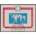 SWITZERLAND - 1951 LUNABA Stamp Exhibition M/S, used – Michel # Block 14