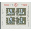 SWITZERLAND - 1960 Pro Patria M/S, used – Michel # Block 17