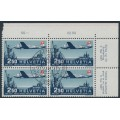 SWITZERLAND - 1947 2.50Fr blue/grey/red Swissair Special Flight, block of 4, CTO – Michel # 479