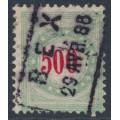 SWITZERLAND - 1884 500c red/emerald-green Postage Due, inverted frame, used – Zumstein # P22BbK