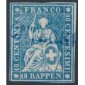 SWITZERLAND - 1859 10Rp blue Helvetia (green thread, late Bern), used – Zumstein # 23Ga