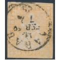 SWITZERLAND - 1857 20Rp orange Helvetia (green thread, late Bern), used – Zumstein # 25G