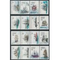 AUSTRALIA / AAT - 1979-1981 Ships & Boats complete set of 16, mint never hinged – SG # 37-52