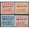 NAURU - 1935 1½d to 1/- Freighter set of 4 KGV Silver Jubilee overprint, MH – SG # 40-43