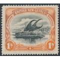 PAPUA / BNG - 1901 1/- black/orange Lakatoi, vertical rosettes watermark, line perf., MH – SG # 15