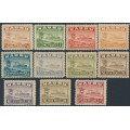 NAURU - 1924 ½d to 1/- Freighter short set of 11 on rough, greyish paper, MH – SG # 26A-36A