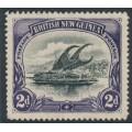 PAPUA / BNG - 1901 2d black/violet Lakatoi, vertical rosettes watermark, MH – SG # 11