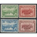PAPUA / BNG - 1934 Anniversary of the British Protectorate set of 4, MH – SG # 146-149
