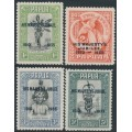 PAPUA / BNG - 1935 King George V Jubilee overprints set of 4, MH – SG # 150-153