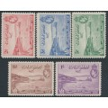 PAPUA / BNG - 1938 Anniversary of British Possession set of 5, MH – SG # 158-162